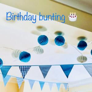The Cotton Bunting 5 star review on 29th April 2021