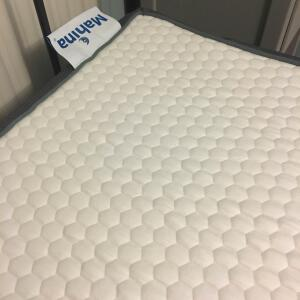 Mahina Mattress  5 star review on 6th March 2018