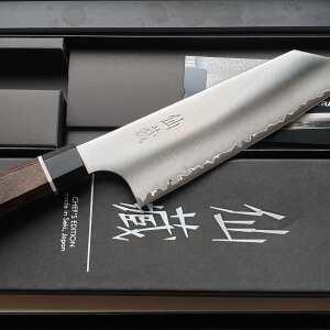 Cutting Edge Knives Ltd 5 star review on 11th November 2020