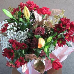 Williamson's My Florist 5 star review on 2nd January 2021