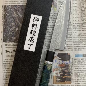 Cutting Edge Knives Ltd 5 star review on 16th November 2020