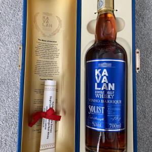 The Really Good Whisky Company 5 star review on 16th September 2020