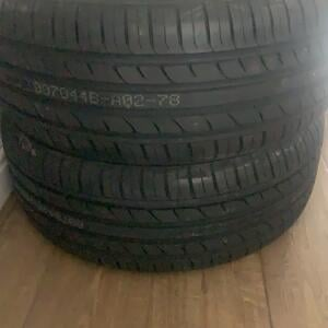 Speedys Wheels & Tyres 5 star review on 16th October 2020