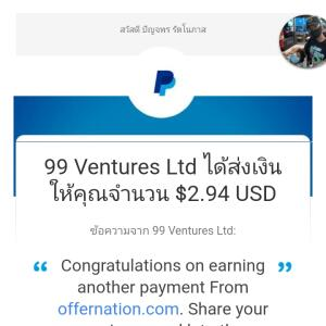OfferNation.com 5 star review on 16th April 2021