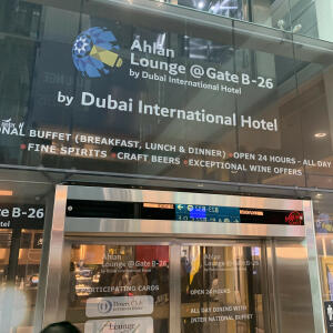 Executive Lounges 5 star review on 31st January 2021