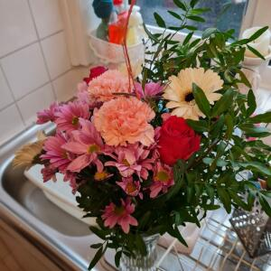 B&M Flowers 5 star review on 28th November 2020