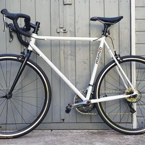 Mango Bikes 4 star review on 1st May 2020