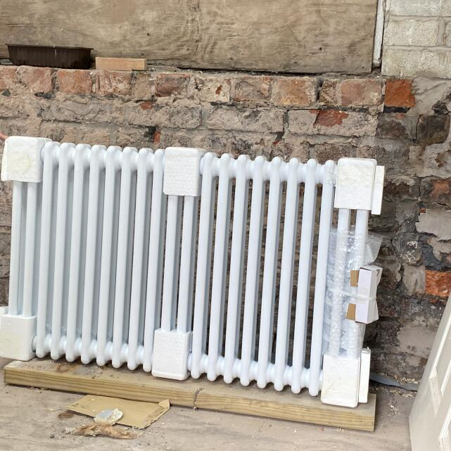 UK Radiators 5 star review on 12th July 2021