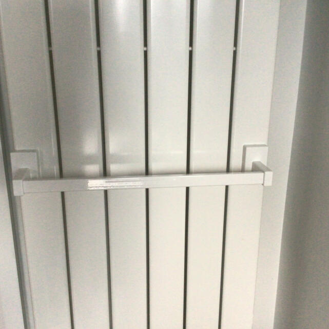 UK Radiators 5 star review on 5th July 2021
