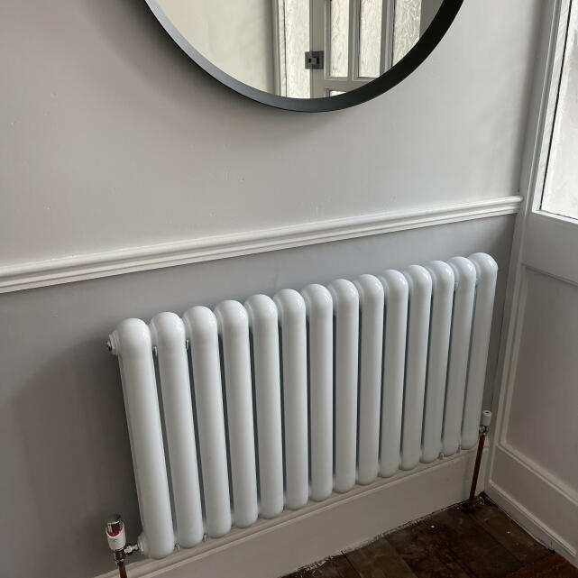 UK Radiators 5 star review on 13th July 2021